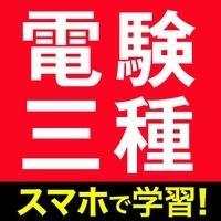 翔泳社アカデミー